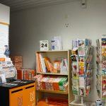Sukevan Yhteispalvelu on palveluiden tavaratalo